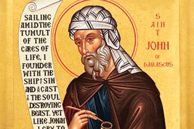 Úcta svätých a ich relikvií