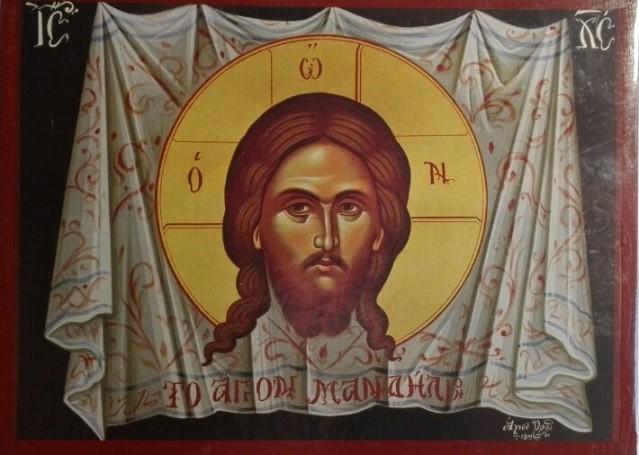 Jedine Boha adorujeme, sväté obrazy si uctievame
