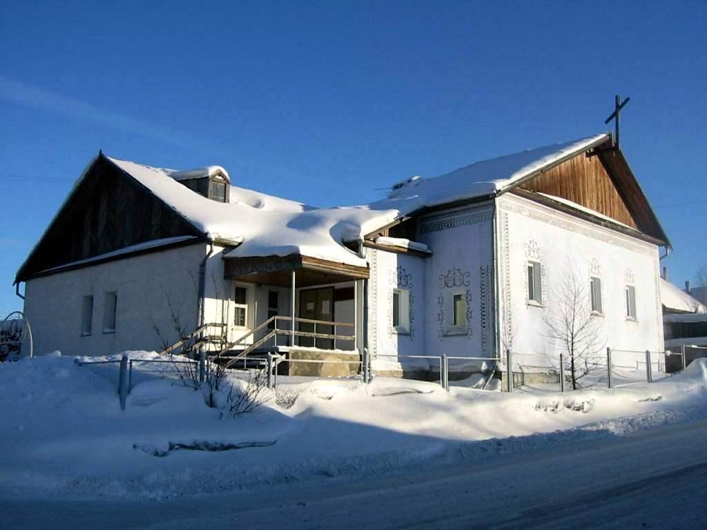 Komunitný dom v Aldane